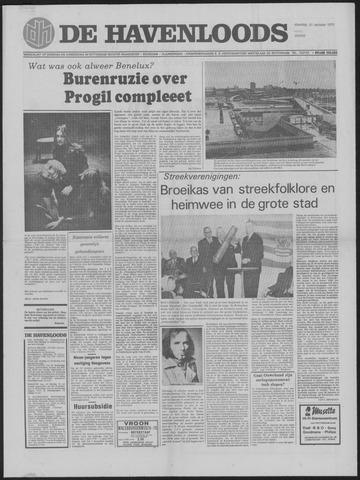 De Havenloods 1970-10-27