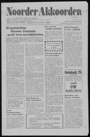 Noorder Akkoorden 1975-03-26