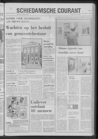 Rotterdamsch Nieuwsblad / Schiedamsche Courant / Rotterdams Dagblad / Waterweg / Algemeen Dagblad 1970-08-10