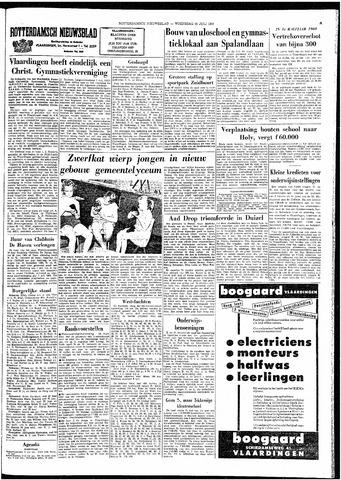 Rotterdamsch Nieuwsblad / Schiedamsche Courant / Rotterdams Dagblad / Waterweg / Algemeen Dagblad 1964-07-29