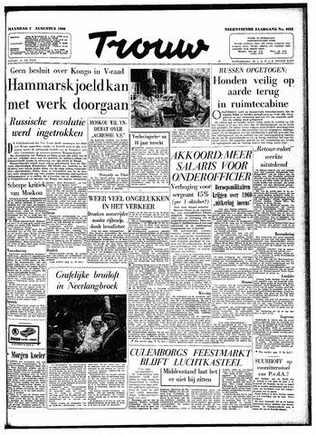 Trouw / De Rotterdammer 1960-08-22