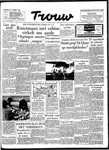 Trouw / De Rotterdammer 1959-04-14