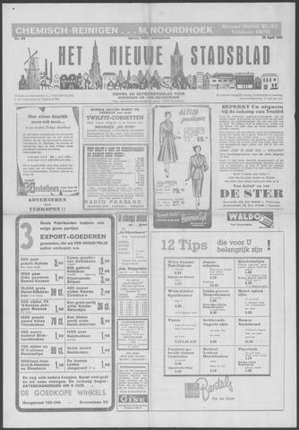 Het Nieuwe Stadsblad 1951-04-13