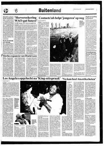 Rotterdamsch Nieuwsblad / Schiedamsche Courant / Rotterdams Dagblad / Waterweg / Algemeen Dagblad 1993-04-19