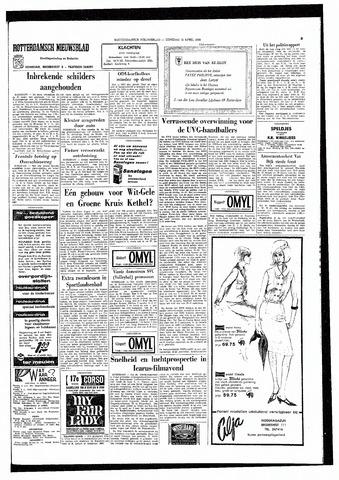 Rotterdamsch Nieuwsblad / Schiedamsche Courant / Rotterdams Dagblad / Waterweg / Algemeen Dagblad 1965-04-13