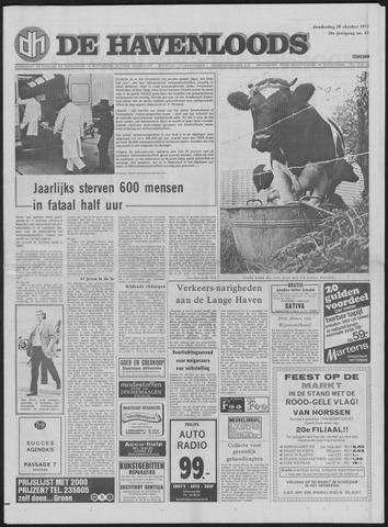 De Havenloods 1971-10-28