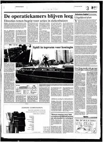 Rotterdamsch Nieuwsblad / Schiedamsche Courant / Rotterdams Dagblad / Waterweg / Algemeen Dagblad 1998-04-29