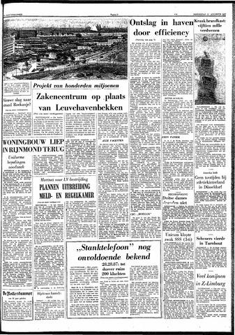 Trouw / De Rotterdammer 1967-08-17