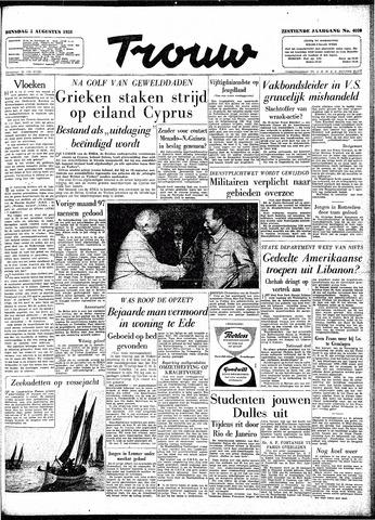 Trouw / De Rotterdammer 1958-08-05