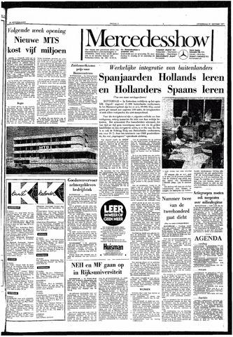 Trouw / De Rotterdammer 1971-10-21