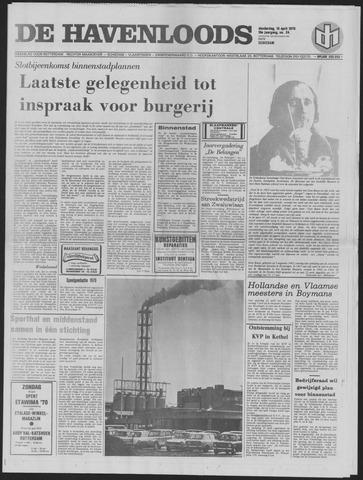 De Havenloods 1970-04-16