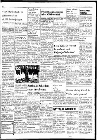 Rotterdamsch Nieuwsblad / Schiedamsche Courant / Rotterdams Dagblad / Waterweg / Algemeen Dagblad 1968-10-25