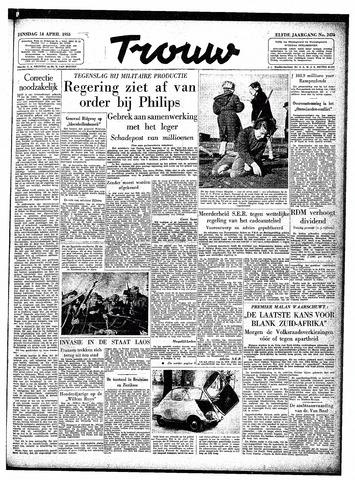 Trouw / De Rotterdammer 1953-04-14