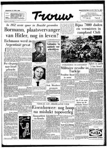 Trouw / De Rotterdammer 1960-05-27