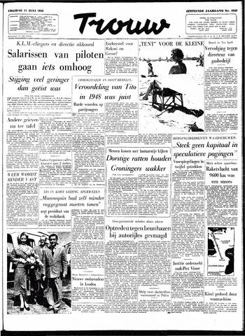 Trouw / De Rotterdammer 1958-07-11