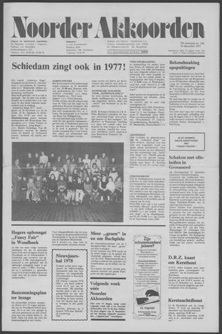 Noorder Akkoorden 1977-12-14