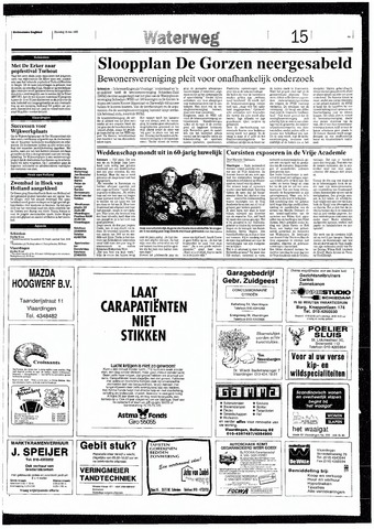 Rotterdamsch Nieuwsblad / Schiedamsche Courant / Rotterdams Dagblad / Waterweg / Algemeen Dagblad 1993-05-18