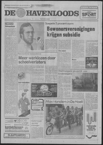 De Havenloods 1977-08-18