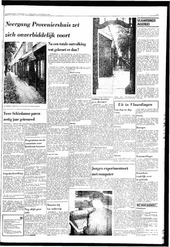 Rotterdamsch Nieuwsblad / Schiedamsche Courant / Rotterdams Dagblad / Waterweg / Algemeen Dagblad 1968-08-21