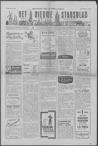 Het Nieuwe Stadsblad 1958-04-25
