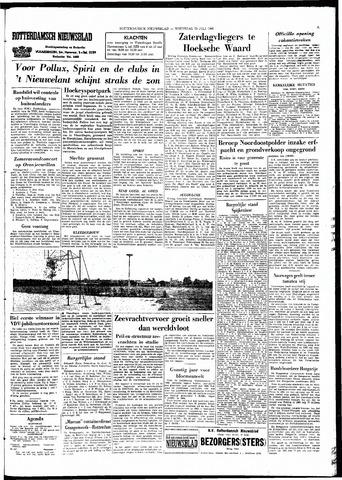 Rotterdamsch Nieuwsblad / Schiedamsche Courant / Rotterdams Dagblad / Waterweg / Algemeen Dagblad 1966-07-20