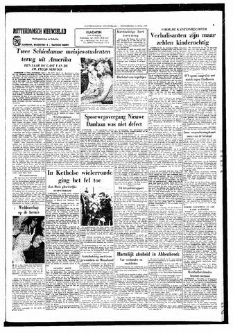 Rotterdamsch Nieuwsblad / Schiedamsche Courant / Rotterdams Dagblad / Waterweg / Algemeen Dagblad 1966-08-11