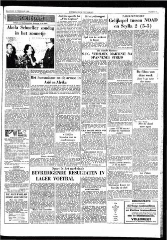 Rotterdamsch Nieuwsblad / Schiedamsche Courant / Rotterdams Dagblad / Waterweg / Algemeen Dagblad 1959-02-23