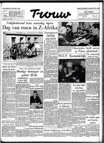 Trouw / De Rotterdammer 1960-03-28