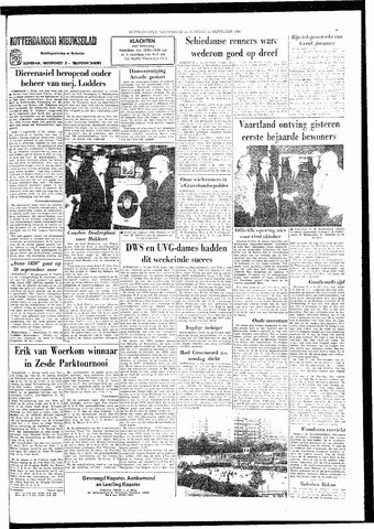 Rotterdamsch Nieuwsblad / Schiedamsche Courant / Rotterdams Dagblad / Waterweg / Algemeen Dagblad 1966-09-13