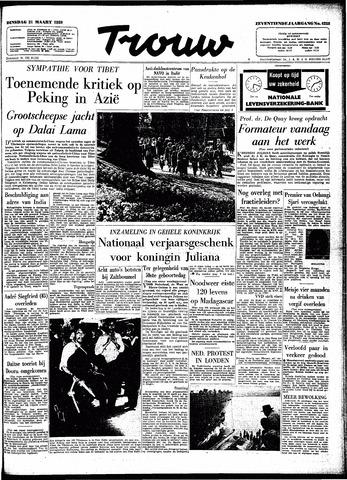 Trouw / De Rotterdammer 1959-03-31