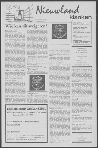 Nieuwland Klanken 1969-09-11
