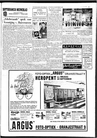 Rotterdamsch Nieuwsblad / Schiedamsche Courant / Rotterdams Dagblad / Waterweg / Algemeen Dagblad 1964-09-16