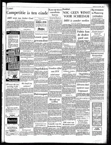 Rotterdamsch Parool / De Schiedammer 1964-05-19