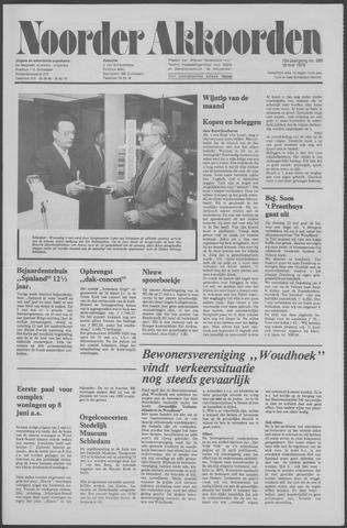 Noorder Akkoorden 1979-05-16