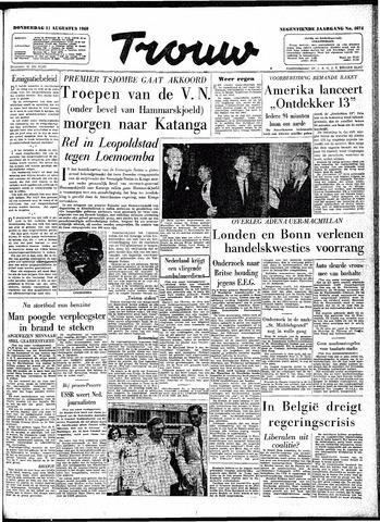 Trouw / De Rotterdammer 1960-08-11