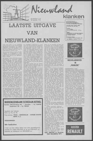 Nieuwland Klanken 1970-12-30