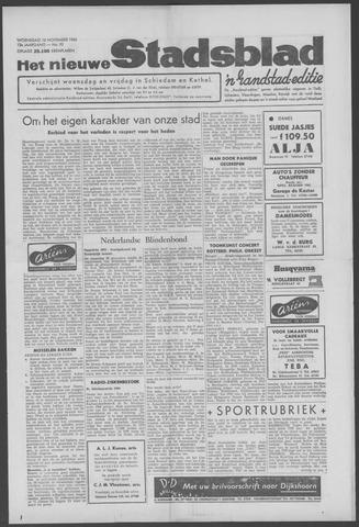 Het Nieuwe Stadsblad 1960-11-16