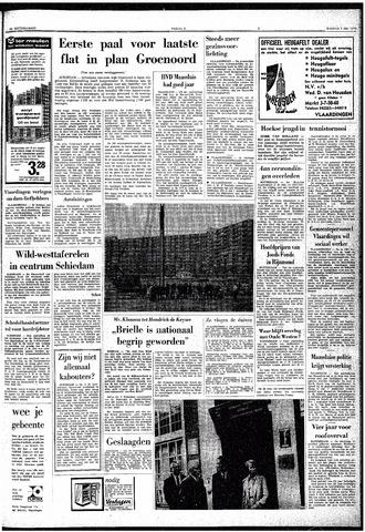 Trouw / De Rotterdammer 1970-07-07