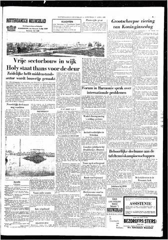 Rotterdamsch Nieuwsblad / Schiedamsche Courant / Rotterdams Dagblad / Waterweg / Algemeen Dagblad 1966-04-27