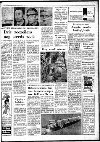 Trouw / De Rotterdammer 1969-07-23