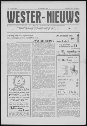 Wester Nieuws 1960-11-10