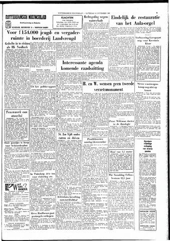 Rotterdamsch Nieuwsblad / Schiedamsche Courant / Rotterdams Dagblad / Waterweg / Algemeen Dagblad 1965-11-13