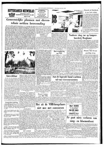 Rotterdamsch Nieuwsblad / Schiedamsche Courant / Rotterdams Dagblad / Waterweg / Algemeen Dagblad 1964-07-20
