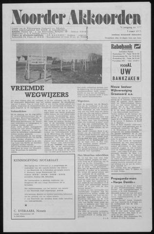 Noorder Akkoorden 1975-03-05