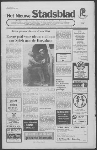 Het Nieuwe Stadsblad 1973-05-23
