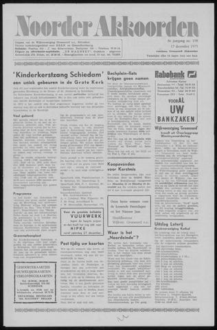 Noorder Akkoorden 1975-12-17