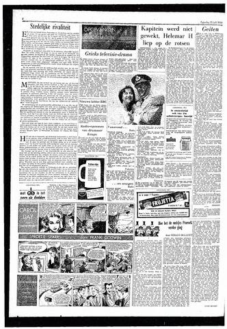 Rotterdamsch Parool / De Schiedammer 1959-07-25