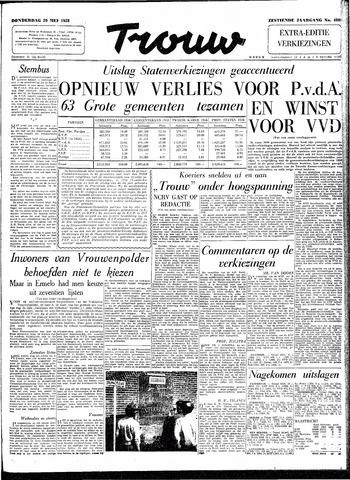 Trouw / De Rotterdammer 1958-05-29