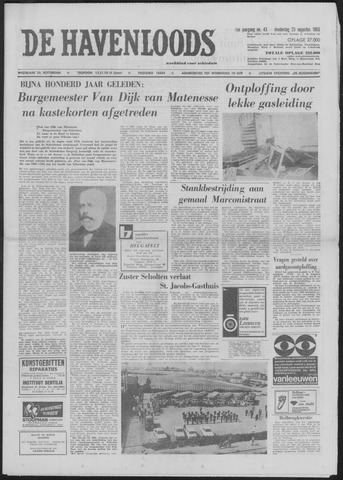 De Havenloods 1966-08-25