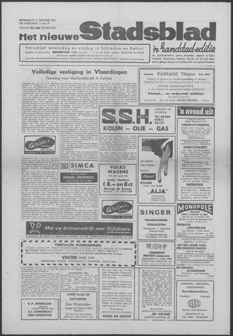 Het Nieuwe Stadsblad 1961-10-11